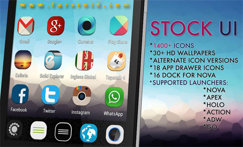 Download Stock UI Icon Theme Apex Nova Android Apk