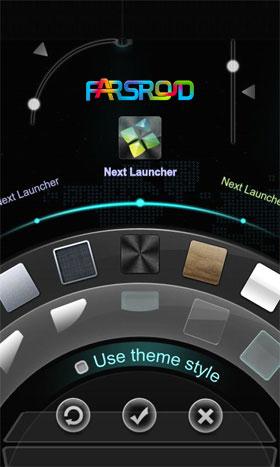 Thank Next Launcher Theme