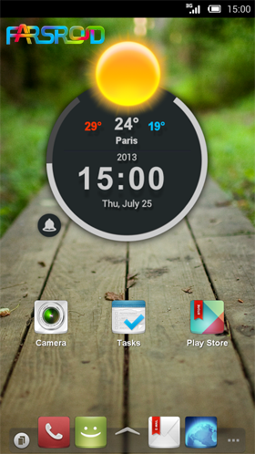 3D iOS7 Parallax LWP Android اندروید