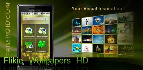 Flikie Wallpapers HD 3.7.6 - مجموعه والپیپر باکیفیت اندروید