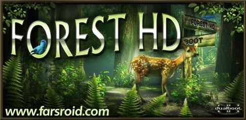 دانلود Forest HD - لایو والپیپر اچ دی جنگل برای اندروید