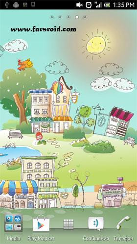 Hand-Drawn City Wallpaper PRO Android - رایگان اندروید
