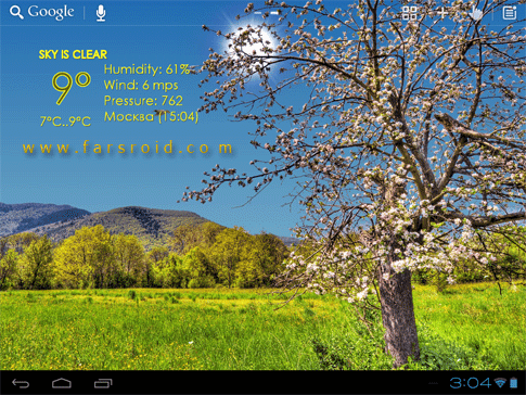 Download Nature Live Weather LWP Android Apk - NEW