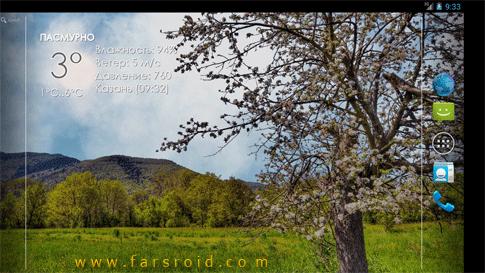دانلود Nature Live Weather LWP - لایو والپیپر طبیعت جدید اندروید