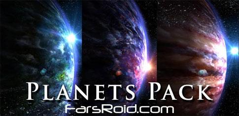 Planets Pack - لایو والپیپر سیارات برای اندروید