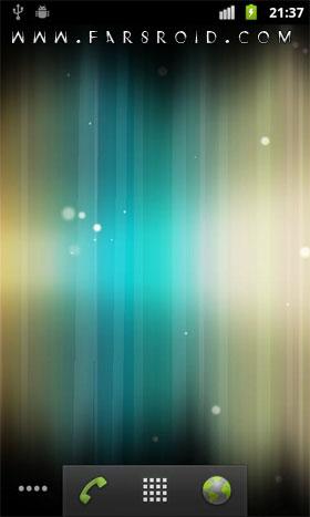 دانلود Spectrum ICS Pro Live WP 1.2.6 – والپیپر طیف رنگ ها اندروید !