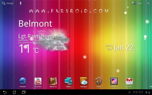 Spectrum ICS Pro Live WP Android - تصویر زمینه اندروید